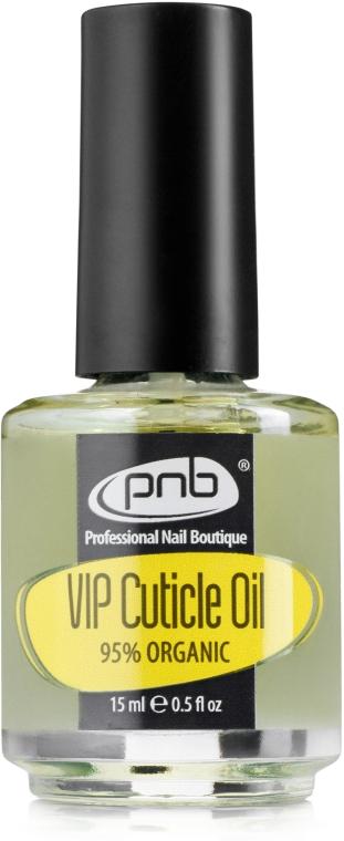 Масло по уходу за ногтями и кутикулой - PNB VIP Cuticle Oil