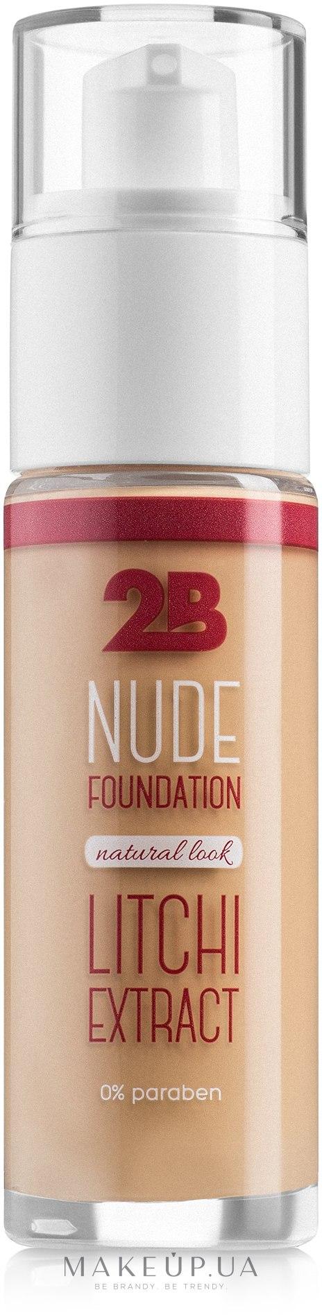 2B Mousse Foundation* - УЦЕНКА Основа-мусс под макияж