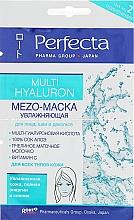Духи, Парфюмерия, косметика Мезо-маска увлажняющая для лица - Perfecta Pharma Group Japan Multi Hyaluron