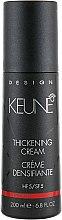 Духи, Парфюмерия, косметика Крем уплотняющий - Keune Thickening Cream