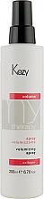 Духи, Парфюмерия, косметика Спрей для придания объема волосам с морским коллагеном - Kezy Volume Volumizing Spray