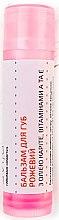Духи, Парфюмерия, косметика Бальзам для губ розовый с маслом карите, витаминами А и Е - Svija