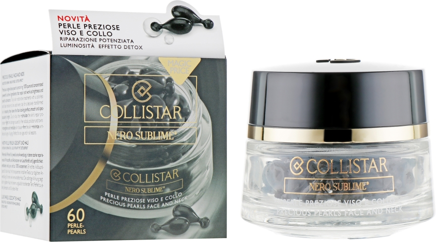 Капсулы для лица и тела - Collistar Nero Sublime Precious Pearls Face And Neck