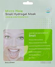 Духи, Парфюмерия, косметика Многофункциональная маска для лица с улиткой - Beauugreen Microhole Snail Perfect Hydrogel Mask