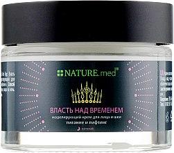 """Ночной моделирующий крем для лица и шеи """"Власть над временем. Питание и лифтинг"""" - NATURE.med Anti Age Timelessness Night Cream — фото N2"""
