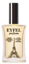 Духи, Парфюмерия, косметика Eyfel Perfume Le Parfum S-34 - Парфюмированная вода