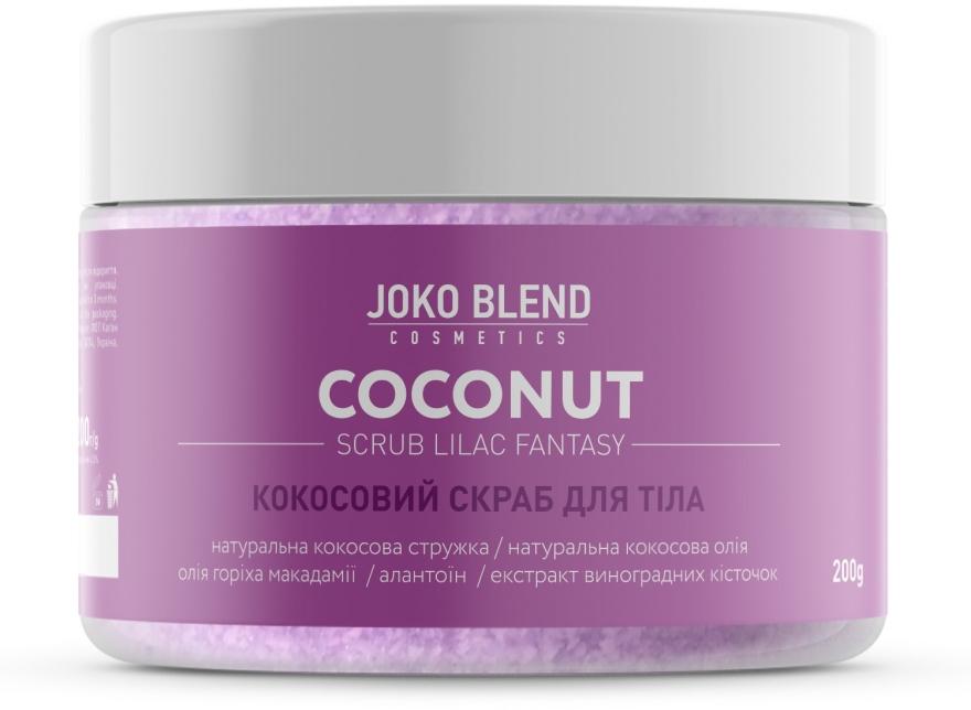 Кокосовый скраб для тела - Joko Blend Coconut Scrub Lilac Fantasy