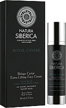 Духи, Парфюмерия, косметика Крем для лица подтягивающий - Natura Siberica Beluga Caviar Extra-Lifting Face Cream