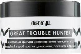 Духи, Парфюмерия, косметика Кофейный скраб против целлюлита, растяжек и прыщей - First of All Great Trouble Hunter