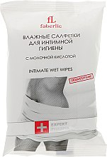 Духи, Парфюмерия, косметика Влажные салфетки для интимной гигиены - Faberlic Pharma