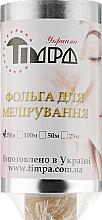 Парфумерія, косметика Фольга алюмінієва для фарбування 0,12х250м, 14мкм - Timpa Україна