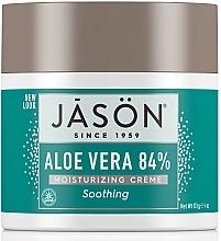 Духи, Парфюмерия, косметика Крем для лица и тела увлажняющий с алоэ вера - Jason Natural Cosmetics Soothing Aloe Vera Moisturizing Crème