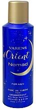 Духи, Парфюмерия, косметика Ulric de Varens D'orient Nomad - Дезодорант