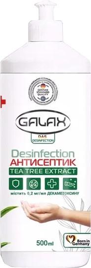 Антисептик для рук с экстрактом чайного дерева - Galax Desinfection Tea Tree Extract Flip-top