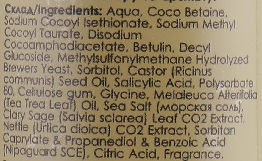 Шампунь від лупи, з сіркою - Natali Organic — фото N5