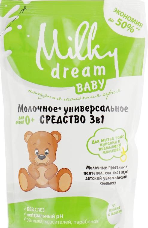 """Универсальное средство 3 в 1 """"Для купания, митья волос и подмывания малышей"""" (дой-пак) - Milky Dream Baby"""