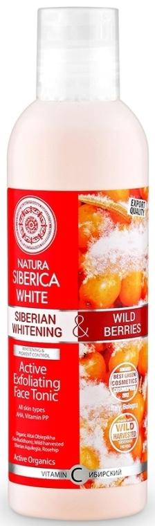Отбеливающий активный тоник–эксфолиант для лица - Natura Siberica White Active Exfoliating Face Tonic