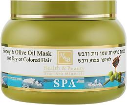 Духи, Парфюмерия, косметика Маска для волос с оливковым маслом и мёдом - Health And Beauty Olive Oil & Honey Hair Mask