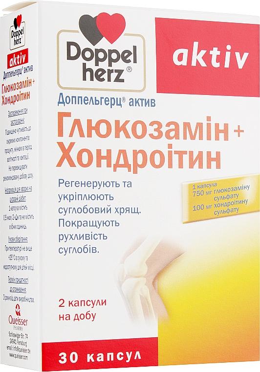 """Диетическая добавка """"Глюкозамин + Хондроитин"""" - Doppelherz Aktiv"""