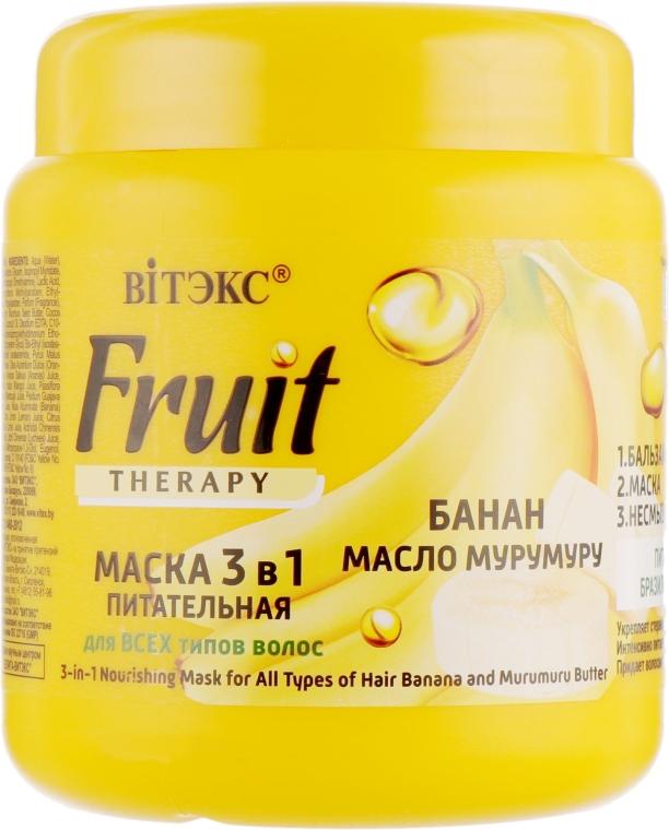 """Маска для волос 3 в 1 для всех типов волос """"Банан, масло мурумуру"""" - Витэкс Fruit Therapy"""