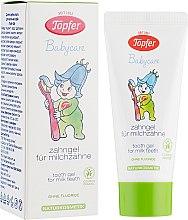 Зубний гель для молочних зубів - Topfer Babycare gel Tooth — фото N1