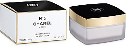 Духи, Парфюмерия, косметика Chanel N5 - Крем для тела