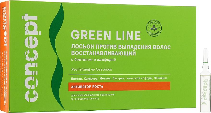 Лосьон восстанавливающий против выпадения волос - Concept Green line Revitalizing No Loss Lotion