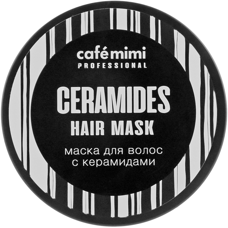 Маска для волос с керамидами - Cafe Mimi Professional Ceramides Hair Mask