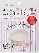 Духи, Парфюмерия, косметика Маска для лица сакура и рис - Pure Smile Essence