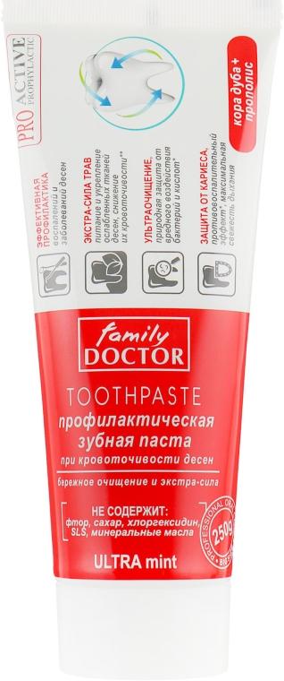 """Профилактическая зубная паста """"Бережное очищение и экстра-сила"""" - Family Doctor Toothpaste"""