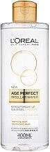 Духи, Парфюмерия, косметика Мицелярная вода для зрелой кожи - L'Oreal Paris Age Perfect Micellar Cleansing Water