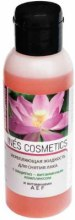 Духи, Парфюмерия, косметика Укрепляющая жидкость для снятия лака с защитно-витаминным комплексом - Ines Cosmetics