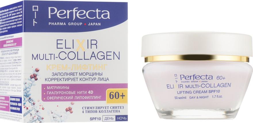 Крем-лифтинг для лица - Perfecta Pharma Group Japan Multi-Collagen 60+