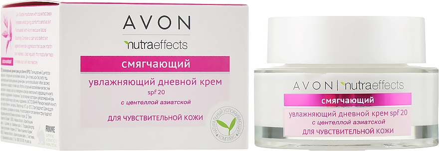 Увлажняющий дневной крем для чувствительной кожи - Avon Nutra Effects Soothe Hydrating Day Cream SPF 20