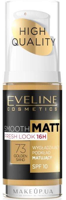 Матирующий тональный крем - Eveline Cosmetics High Quality Smooth & Matt 16h SPF10 — фото 73 - Golden Sand