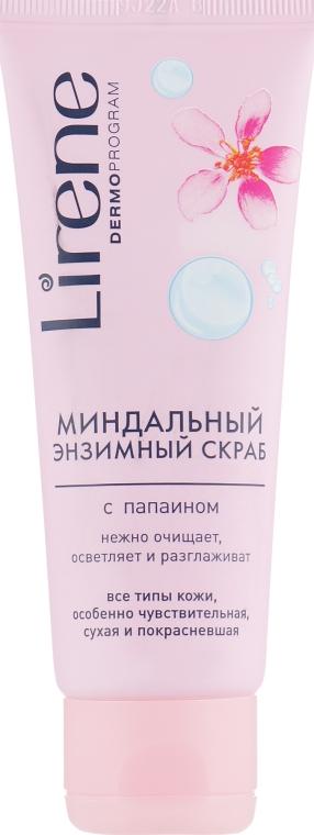 Пилинг с миндальным маслом для лица - Lirene Dermo Program Peel