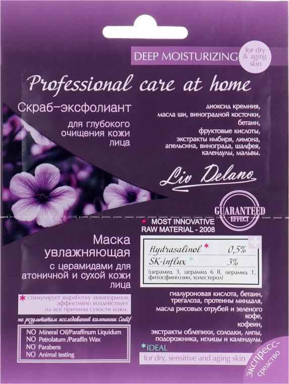 Маска увлажняющая с церамидами для сухой кожи лица + скраб-эксфолиант - Liv Delano Professional Care Art Home Mask
