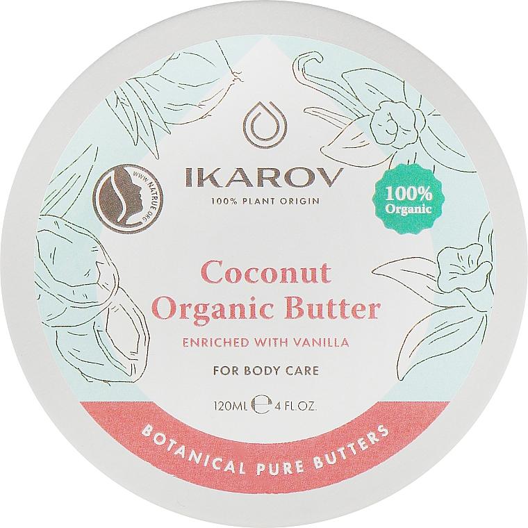 Органическое кокосовое масло, обогащенное ванилью - Ikarov Coconut Organic Butter