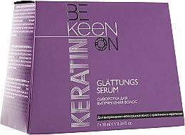 Духи, Парфюмерия, косметика Ампульная сыворотка с кератином для выпрямления волос - KEEN Keratin Glättungs Serum