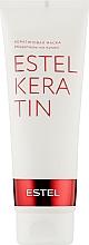 Духи, Парфюмерия, косметика Кератиновая маска для волос - Estel Professional Keratin Mask