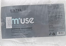 Духи, Парфюмерия, косметика Полотенца одноразовые, 45х90 см - Estel Professional M'Use