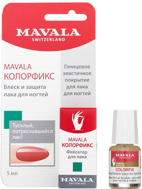 Фиксатор лака - Mavala Colorfix — фото N1