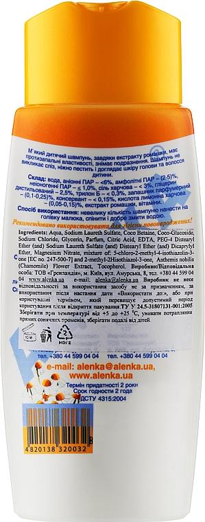 Дитячий шампунь з екстрактом ромашки - Alenka — фото N2