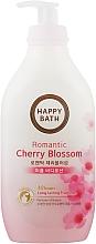 Духи, Парфюмерия, косметика Лосьон для тела увлажняющий с экстрактом цветов вишни - Happy Bath Romantic Cherry Blossom Body Lotion