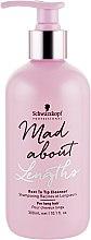 Духи, Парфюмерия, косметика Бессульфатный шампунь для длинных волос - Schwarzkopf Professional Mad About Lengths Root To Tip Cleanser