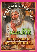 Духи, Парфюмерия, косметика Крем-бальзам при болях в позвоночнике - Народный целитель