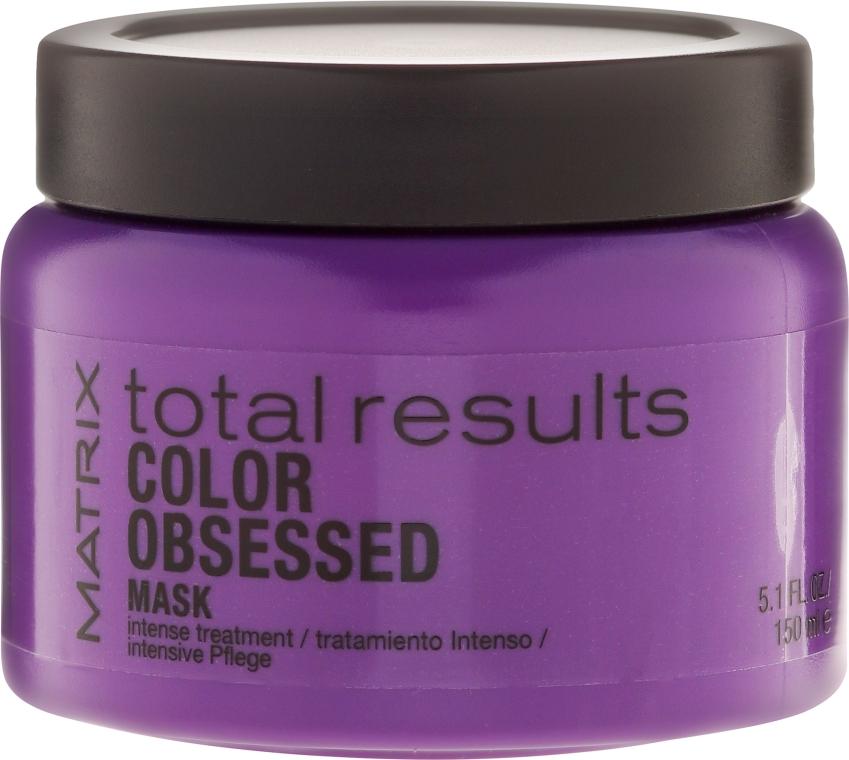 Маска для сохранения цвета окрашенных волос - Matrix Total Results Color Obsessed Mask — фото N1