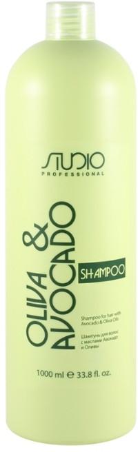 Увлажняющий шампунь для волос с маслами авокадо и оливы - Kapous Professional Studio Shampoo