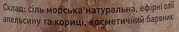 "Соль морская ""Глинтвейн"" - Lapush — фото N3"