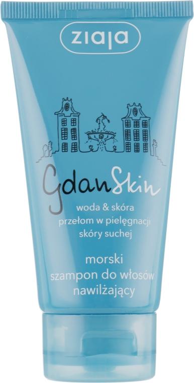 Шампунь увлажняющий для сухих волос - Ziaja Gdanskin Hair Moisturizing Shampoo — фото N1